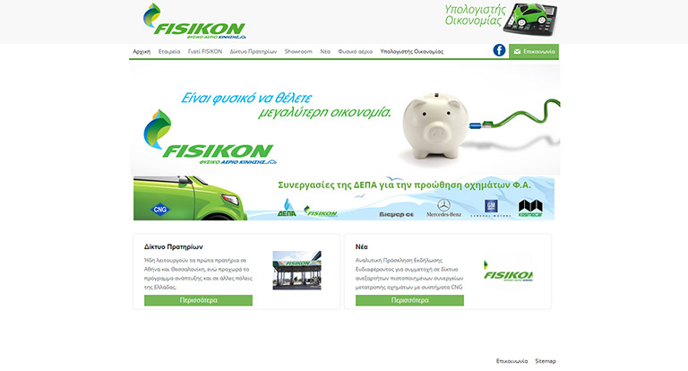 fisikon.gr