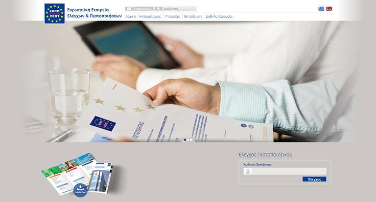 eurocert.gr