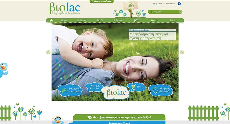 biolac.gr