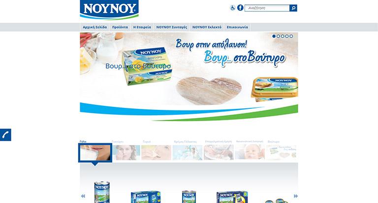 nounou.gr