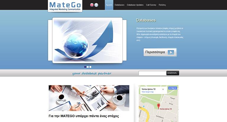 matego.gr