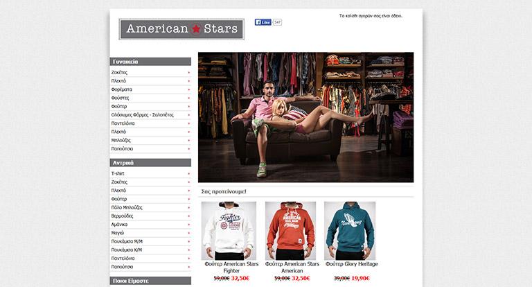 americanstars.gr