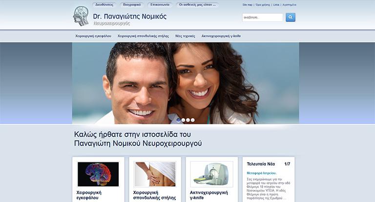 nomikosp.gr