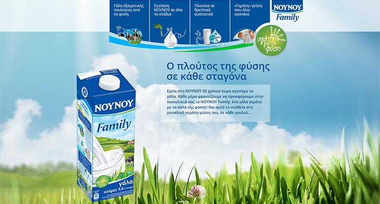 nounou.gr/family