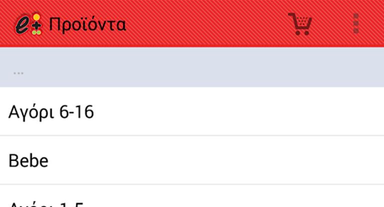 Mobile app ekids