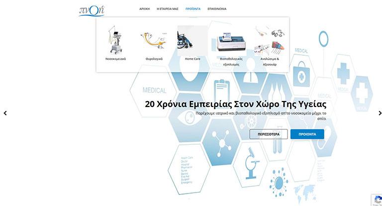 pnoi.gr