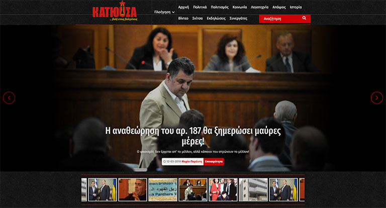 katiousa.gr