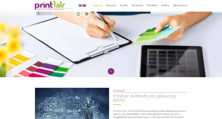 printfair.gr